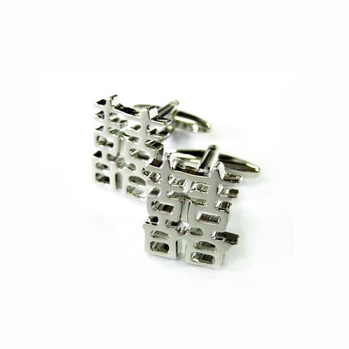双喜袖扣- 银色 Double Happiness Cufflink