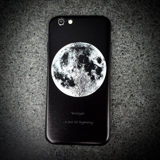 "Midnight Macau ""Lunar"" Phone Case"