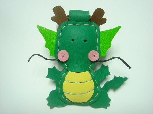 { Leatherprince 手工皮革 } 台湾MIT 绿色 可爱 小龙 纯手工缝制 皮革 钥匙圈 / Puff the Magic Dragon leather keychain ( Green )