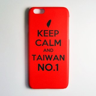 SO GEEK 手机壳设计品牌 THE KEEP CALM GEEK TAIWAN NO.1款(红)