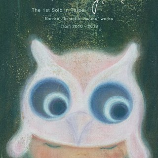 Fion KO:The Little Owl Exclusive Poster 限量艺术海报