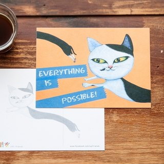 接猫系列_EVERYTHING IS POSSIBLE!
