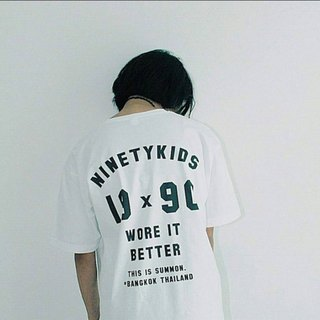 90s Kids Wore It Better T-Shirt (White)