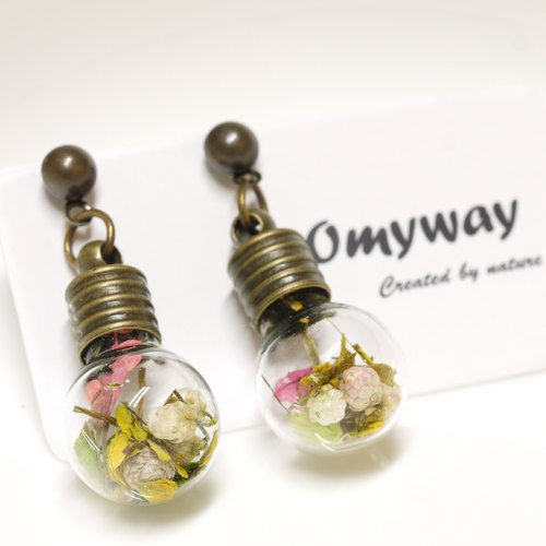 """爱家作-OMYWAY""DIY 手工制作 干花 小磨姑 油菜花 米花  押花  灯泡 玻璃球 耳钉 耳环"