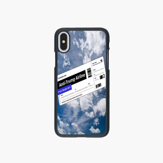 Phone Case - 手机壳 - First Class Anti-Trump