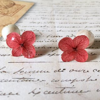 *Red*Hydrangea pierce and pearl catch