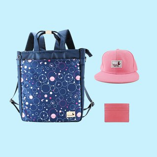 Goody Bag - Journey Set 3 items - Backpack + Hip Hop Cap + Card Holder