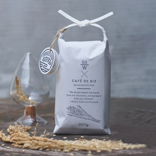 米贩 RAW x Cafe de Riz 特调米  【300 g】