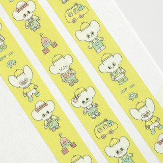 Little Starfy Masking Tape