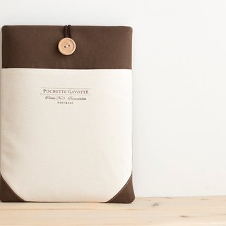 Laptop Case Macbook Cover PC Case / Brown & Cream Pocket