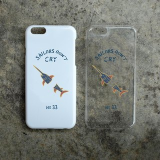 Phone Case 手机壳 - You May Now Take Off