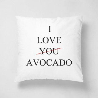 I love avocado | 40*40 短绒抱枕