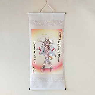 Japanese traditional monster hunging scroll  DAITENSHISAMA