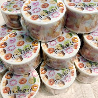 Akaneiro H Cafe Original Masking Tape - Donuts & Ribbons Collection