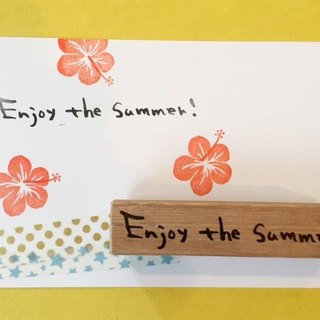 Enjoy the summer! Stamp