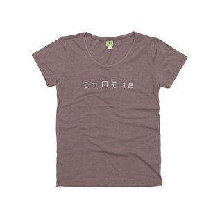 Original Women's Mocha coffee T-shirt from body Tcollector