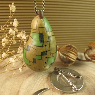 【小酪梨项链-AVOCADO Necklace】