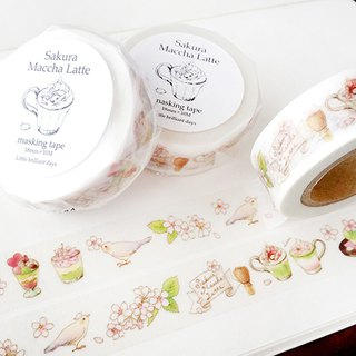 SakuraMacchaLatte Masking tape White color