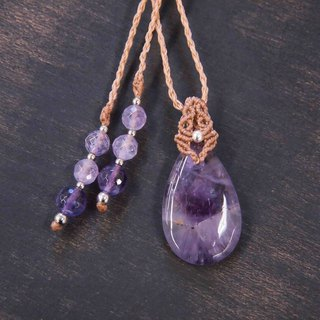 547 - Amethyst Necklace