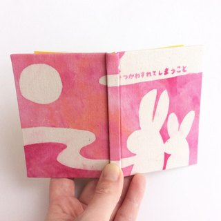 "Dyed note book ""What will be forgotten someday · an empty rabbit"""