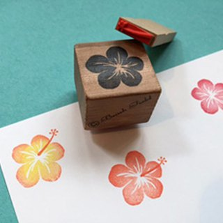 Hibiscus multicolor stamp set