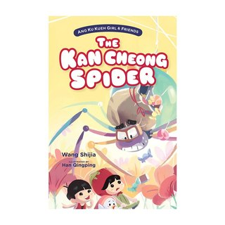 Ang Ku Kueh Girl & Friends: The Kan Cheong Spider 紧张大师 蜘蛛 儿童书籍