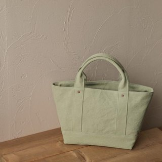 With lid only Tote M (wash green)
