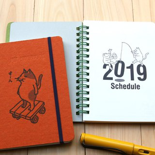 2019 Ring note with schedule Cute coffee