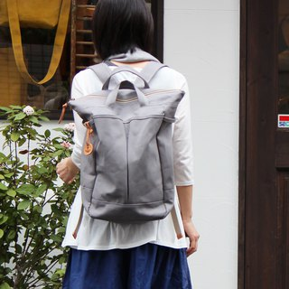 hike: Light gray Kurashiki canvas rucksack