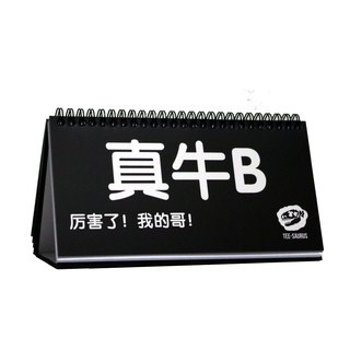 Happy Stationery Chinese Designer Sketchpad Office Buddy
