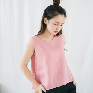 Cropped TANK-TOP - Nude Pink