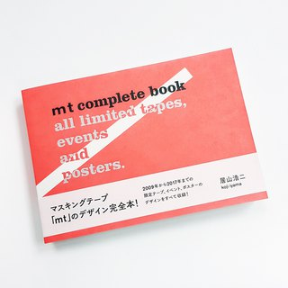 mt complete book 2009-2017 展场全记录 / mt迷必收藏 /