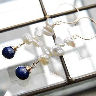 Pierced feather pearl with lapis lazuli (14 kgf)