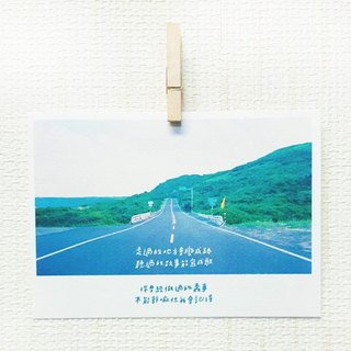 生活痕迹/ Magai's postcard