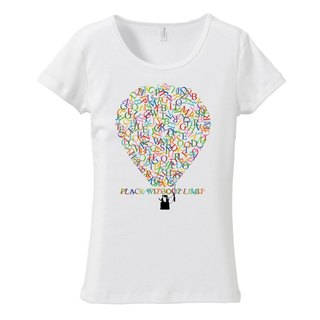 [Women's T-shirt] balloon
