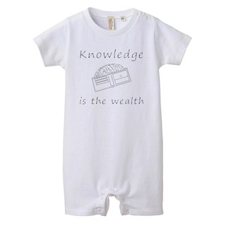 [Rompers] Knowledge is the wealth 2