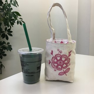 Cafe bag one flower