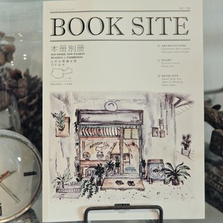 《本册别册》Booksite Special Edition