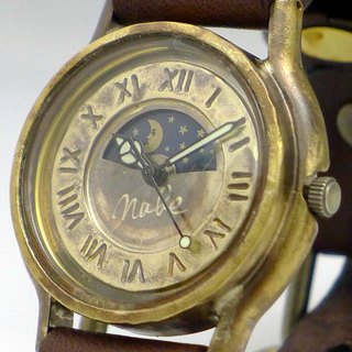 "Handmade watch HandCraftWatch ""S-WATCH2-BS & M"" Mens Brass Sun & Moon Roman numerals [207S & M BR]"