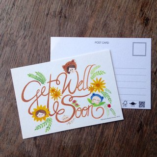 Postcard - Get Well Soon (watercolor)