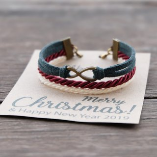Brass infinity in Dark green suede Maroon Cream rope - Christmas bracelet