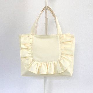 Round Frill Horizontal Tote Bag Citron Yellow
