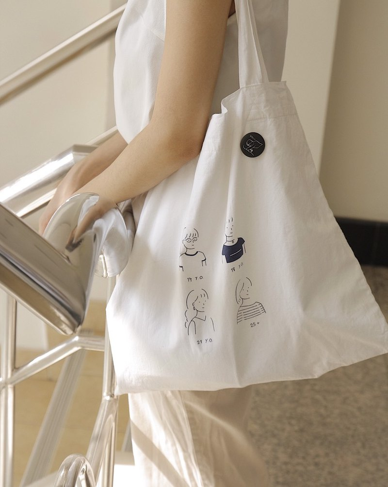 Tote Bag - I like it, i'm 25 girl.