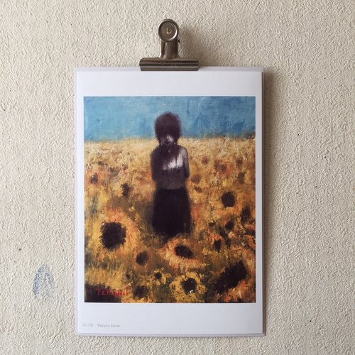 "A4 Posters ""sunflower"""
