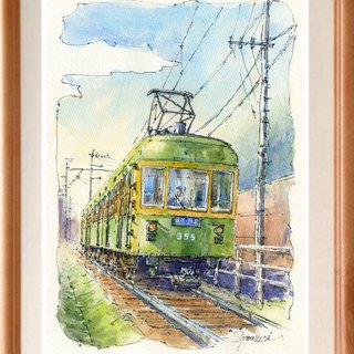 Watercolor painting original Popular Enoshi Train