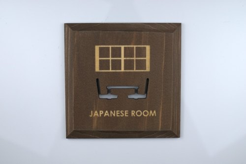 Japanese style plate brown JAPANESEROOM (PB)