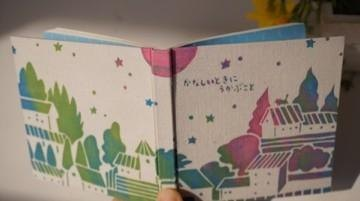 """Flirting things when sunny · Lights in the streets"" Tatami notebook"