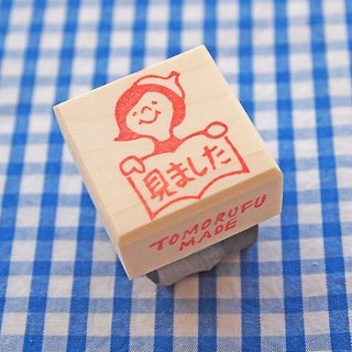 "Eraser rubber stamp ""I saw it"""