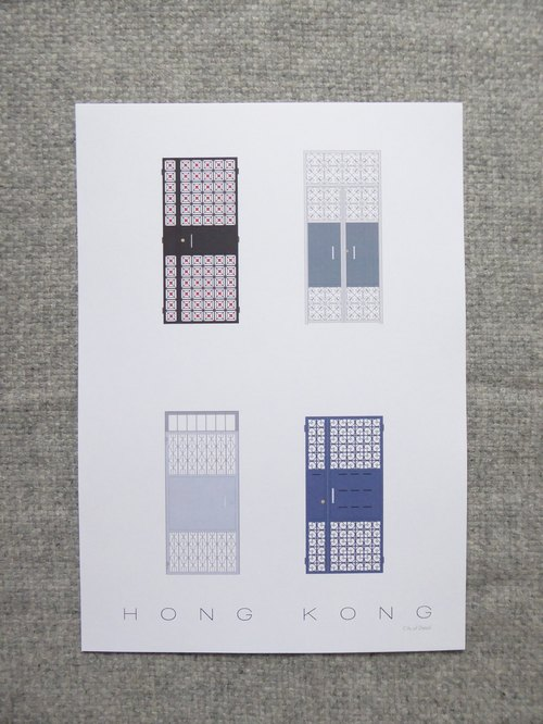 Hong Kong Door Print Special Edition A4 size - Perfect for your home or an ideal gift!