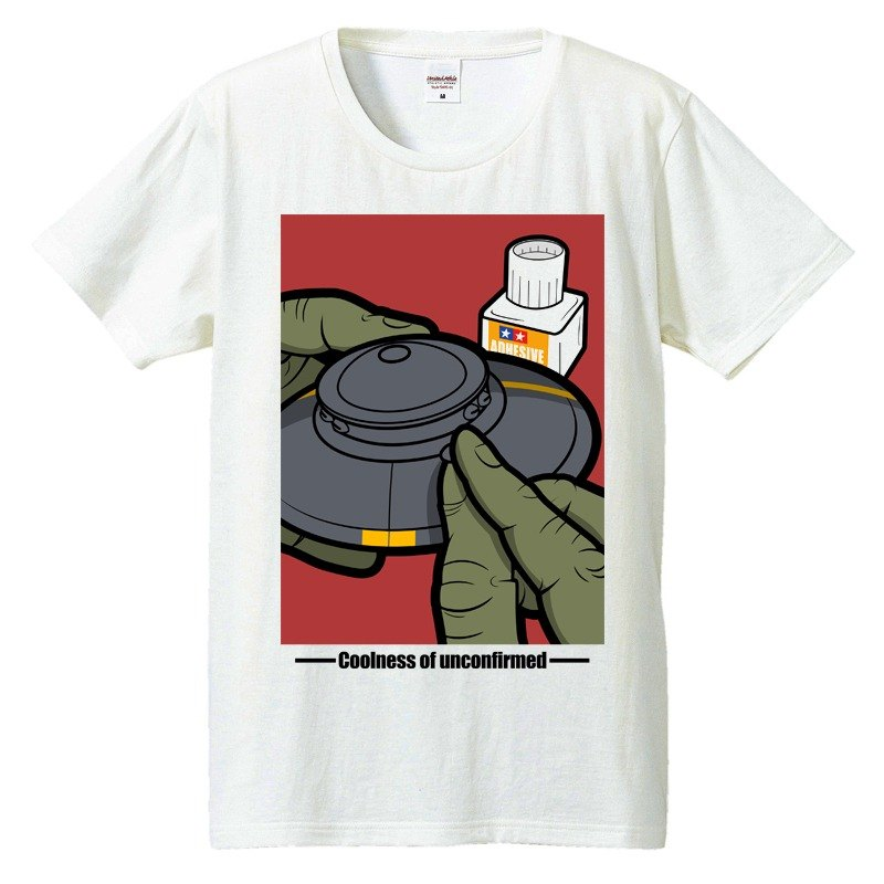 [T-shirt] alien Plastic model